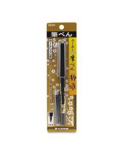 Classic Japanese Brush Pen